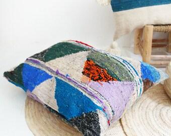 Giant Moroccan Kilim Floor Cushion - BOUCHEROUITE
