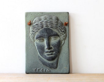 Greek Roman Hygieia female head vintage wall tile plaque / goddess of health hygiene / Athens museum replica / classical Mediterranean style