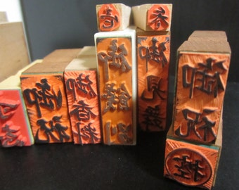 """Japanese 'Hanko"""" Rubber Stamps x 18 Business Office Theme"""