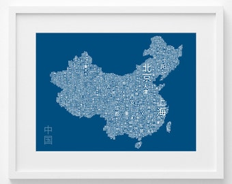 Map of China in Chinese – Typographic Map – Chinese Birthday Gift – China Gift – Travel Gift – 30x40cm or 50x70cm – More colours available
