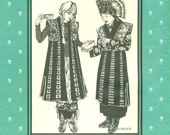 Folkwear 118 TIBETAN PANEL COAT Ethnic Pattern ©1982
