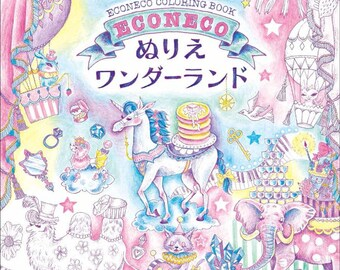 Econeco Animal Parade Coloring Book for adult Animal Parade Japanese Magical Circus Colouring Book