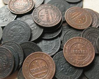 Antique Imperial Russian Coins, 1 Kopek Coins, 20th Century Coins, Coins for Collector, 19th Century Coins