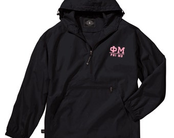 Phi Mu Pack-N-Go Pullover (pink embroidery)