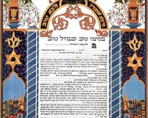 Ketubah, Rings Gold, Parchment, Lithograph, Peace Ketubah Marriage, Judaica Gift, Art collectibles, Handmade Painting