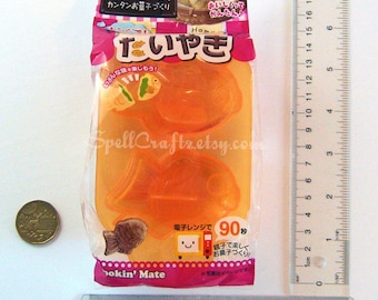 Goldfish Hotcake Mold (1 Set x 2 Molds + 2 Lids) Plastic - SM - For Bento, Soaps, Chocolate, Polymer Clay and more!