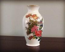 Vintage Mid Century Hollywood Regency Cloisonne Japanese Peacock Vase - Vintage Porcelain Cloisonne Vase