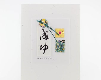 """Handmade Greeting Card - """"Success"""" Kanji with Elements from Fine Art Papers"""