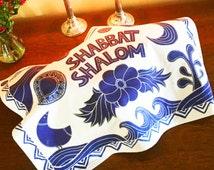 Challah Cover - Judaica - Jewish Wedding - Wedding Gift - Jewish Home - Jewish Hostess Gift - Challah Blessing - Ha-Motzi