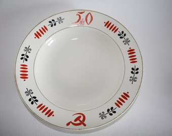 Retro white kitchen utensils  Vintage Ceramic tableware  Retro ceramic plate  Vintage Soviet plates   Soviet-era 70s