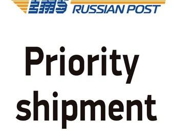 Priority shipment EMS