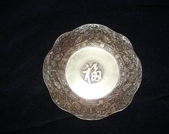 """Brass 福 """"Happiness"""" Bowl, Vintage one-of-a-kind, Use for candy or nuts for your guests"""