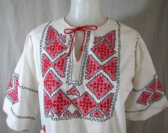 1960's Columbian Embroidered Blouse, Blouse, Columbian, Embroidered, Cotton, Red, Off-White, Columbia, Ethnic, Needlework, 1960's, 1970's