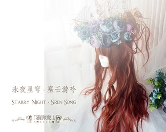 Starry night X Siren Song