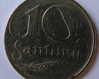 10 santimi of  1922 of Latvia