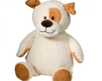 18 inch personalized stuffed puppy