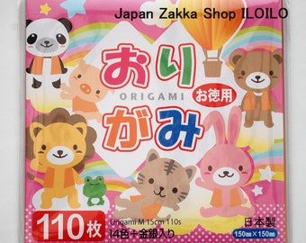 Japanese ORIGAMI paper Colour 110 Sheets
