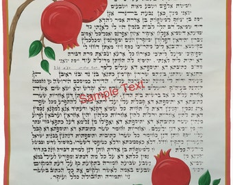 Custom Designed Hand Painted Pomegranate Ketubah