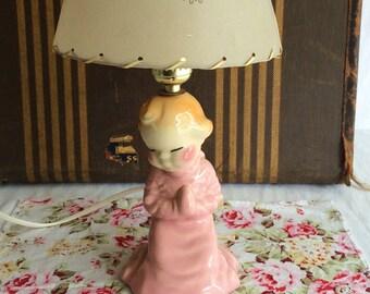 Avery Lamp