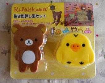 Kawaii Rilakkuma and Kiiroitori sushi rice mould/ cake or cookie cutter