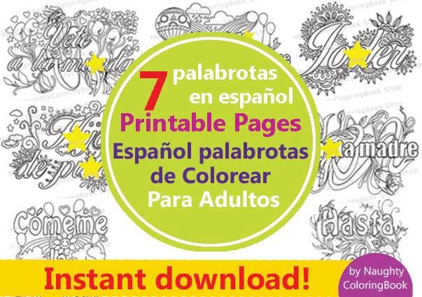 Swear Words In Spanish PRINTABLE Swear Words Spanish Swear