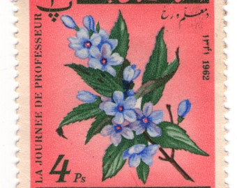 postes afghanes 1962 4 Ps