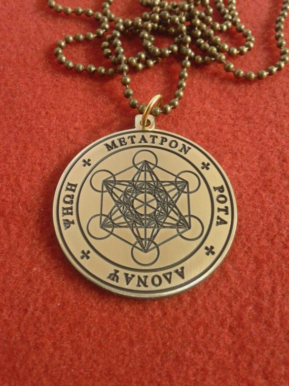 Metatron 39 s cube pendant seal of the by northerndragoncrafts for Metatron s cube jewelry