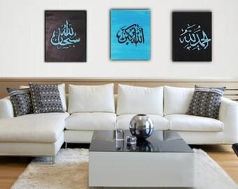 Islamic Wall Art Calligraphy Alhamdulillah Subhan Allah Allah akbar