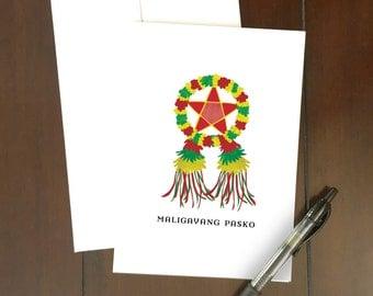 Parol on White | Greeting Card | Maligayang Pasko | Filipino Christmas Lantern | Philippines