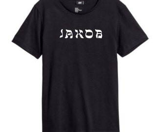 Custom Shirt with Hebrew English letters