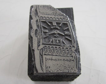 Wrist Watch Vintage Letterpress Printers Block