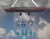 Healing Energy, Glass Sculpture, Garden Art, Mobile, Home Decor, Porch Hanging, Inspirational, Wall Hanging, Hand Painted Kanji, Zen, Bamboo