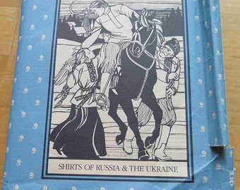 Vintage 80s FOLKWEAR 116 Sewing Pattern Shirts of Russia and the Ukraine All sizes