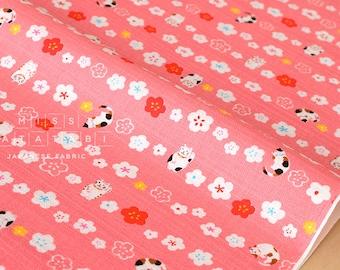 Japanese Fabric Maneki Cat - pink - 50cm