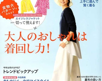 Mrs STYLEBOOK 2016 SPRING - Japanese Dress Making Book MM