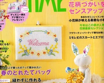 COTTON TIME March 2016 - Japanese Craft Book