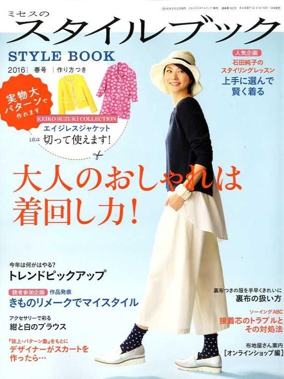 mrs stylebook 2016 spring japanese dress making book mm. Black Bedroom Furniture Sets. Home Design Ideas