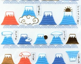 Mount Fuji Stickers - Japanese Chiyogami Stickers - Mountain Stickers -  S103