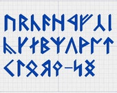 Dwarf Alphabet / Font - Machine Embroidery Design Files - Lord of the Rings LOTR