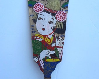 Vintage Wood Paddle Japanese Hagoita Some Wear Spots Light Stains Hanetsuki Game Lady Holding Bucket