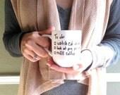 Mug - To Do Cup