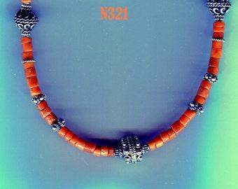 Antique Yemeni Coral Beads, Natural, Undyed, Tubes C284