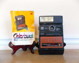 Vintage Camera, Kodak Colorburst 300 Instant Camera, Instant Camera, Vintage, Camera Case, Home Decor, Photography, Electronic Camera