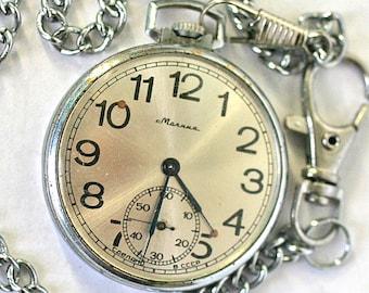 "Vintage Mechanical Pocket Watch ""MOLNIJA"" - Engine Turned / Machined Stripes Pattern - 1960s - from Russia / Soviet Union / USSR"