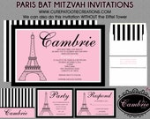 Paris Themed Bat Mitzvah Invitation - Fashion and Travel Theme Bat Mitzvah Invitations - Guest and Return Addressing - RSVP Party Cards