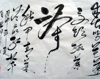 CHINESE CALLIGRAPHY-- TEA