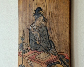 Vintage Japan Wood Carving Board,Cuttting Board, Wall Decor