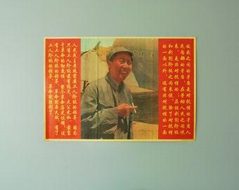 1950's Chairman Mao Propaganda Poster