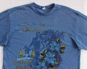 Vintage Mesh Tshirt Santa Monica Blue Pastel net t shirt - fishnet String Top- Tee kitsch -souvenir USA LA summer beach - Free Size XL