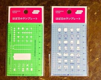 Hobonichi stencil,planner stencil  SET, Midori,Filofax, hobonichi,Erin Condren,Kikki K, Traveler's notebook.